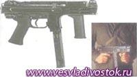 Пистолет-пулемёт - «Спектр» М4