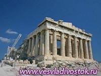 Арендовать Акрополь на сутки