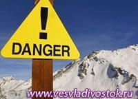 В Альпах остается риск схода лавин