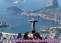 Туры в Бразилию – это незабываемый отдых и яркие впечатления
