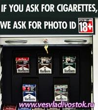 С начала нового года в такси Вены запретят курить