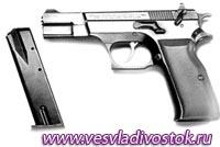 Пистолет - «Танфолио» ТА40, ТА41, ТА10, ТА45