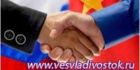 «Ночь туризма провинции Цзилинь» пройдет во Владивостоке