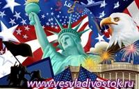 Новая система назначения собеседований для соискателей виз США