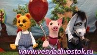 Фестиваль кукольных театров пройдет в Холоне