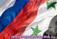 Боевой корабль ВМФ «Сметливый» встанет на боевое дежурство у берегов Сирии