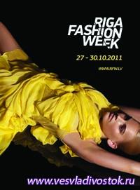Неделя моды в Риге