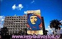 Изменения в таможенных правилах Кубы