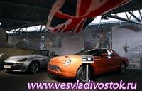 Выставка автомобилей Джеймса Бонда в Великобритании