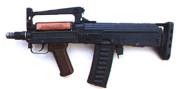 Патрон 9-мм СП-5 (СП-6)
