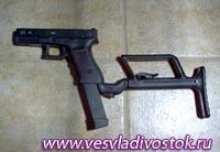 Пистолет - «Глок» 18