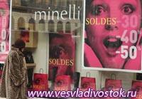Сезонные распродажи в Париже