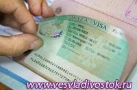 Сборы на визу в США вырастут