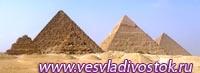 Древние Боги иной взгляд на историю Египта