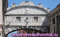 После реставрации в Венеции открыт Мост Вздохов