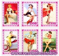 Карманные календарики серии пин-ап 1998 год
