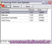 Как установить или скачать игры с компьютера на телефон Samsung D600