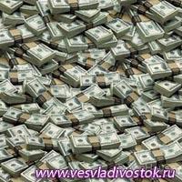 Спаси и деньги сохрани
