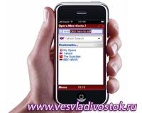 Какие есть в интернете бесплатные wap-сайты для мобильного телефона