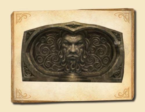 Двери демонов в Fable 3
