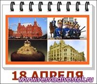 Дни культурного наследия в Москве