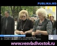 Поминальный (Родительский) день в Молдове