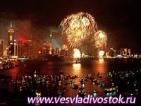 Новый год на Шри-Ланке