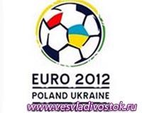 30 миллиардов долларов на подготовку Евро-2012