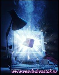 Хакеры - еще есть место подвигу