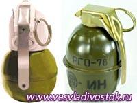 Ручные осколочные гранаты РГО и РГН