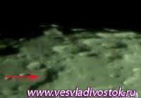 Базы НЛО на Луне