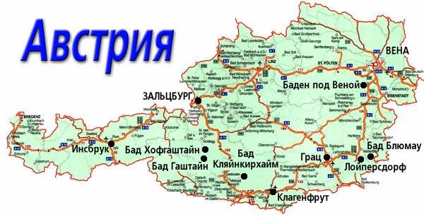 Сеть велнес-отелей появится на Украине