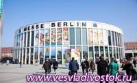 В Берлине пройдет одна из крупнейших туристических выставок ITB 2012