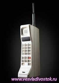 Когда был сделан первый звонок по мобильному телефону