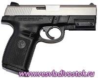 Пистолет - «Смит и Вессон» Сигма