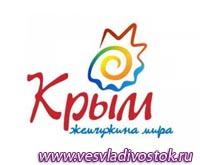 Новый туристический логотип появится у Крыма
