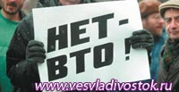 Десять причин, почему я против вступления России в ВТО