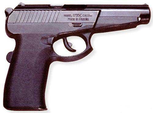 Патрон 9-мм «Гюрза»