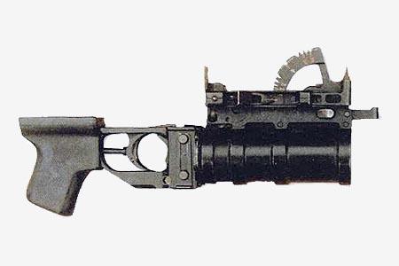ГП-25 (ГП-З0)