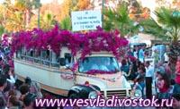 Праздник цветов на Кипре