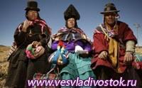 О традициях индейцев расскажут туристам в Чили