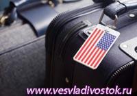 Упрощение выдачи виз в США