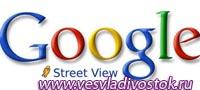 Польские города на Google Street View