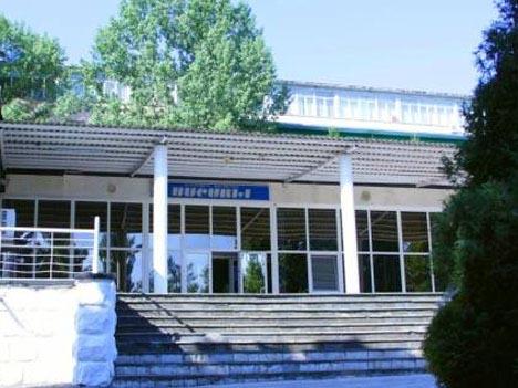 Санаторий Букурия-Синд