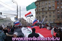 Сирия — мы с тобой