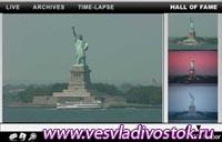 Веб-камеры на статуе Свободы