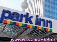 Новая гостиница Park Inn by Radisson откроется в Тунисе