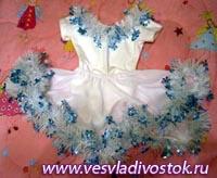 Как сшить детский новогодний костюм