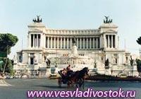 Римские музеи оснастят бесплатный беспроводным интернетом Wi-Fi