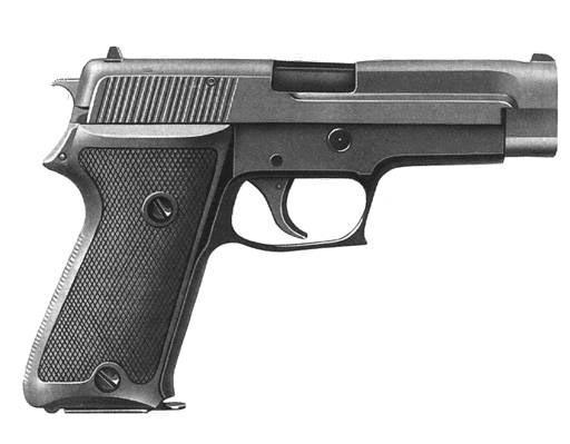 Пистолет - «ЗИГ-Зауэр» Р220 (модель 75)